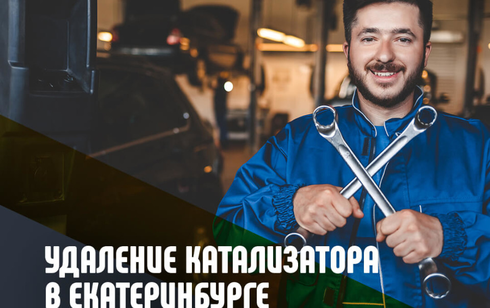 Чип-тюнинг автомобиля с турбодвигателем в Екатеринбурге